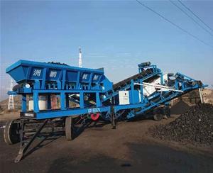 移动分选煤设备 (3)
