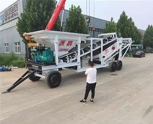 移动分选煤设备 (6)