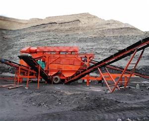 移动式风选煤设备