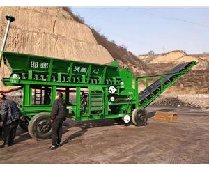 煤矸石买比赛 04